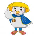 伝書(お問い合わせ)